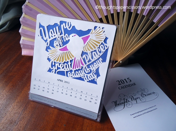 April: 2015 Monthly Calendar Project
