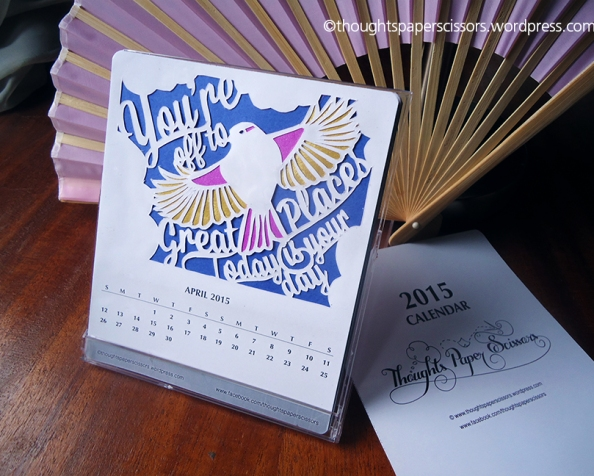 April: 2015 Monthly CalendarProject