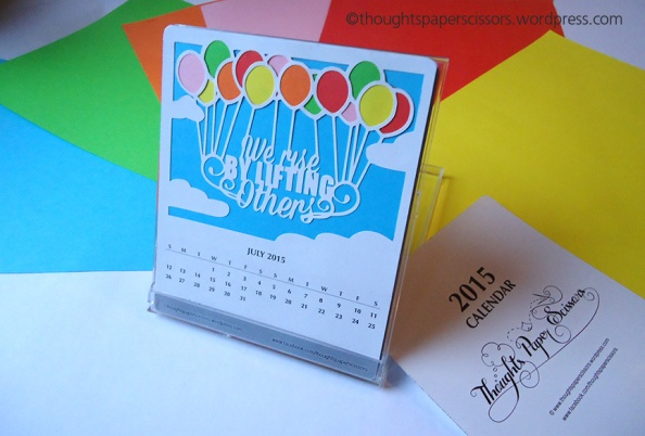 July: 2015 Monthly Calendar Project