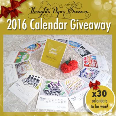 2016 Calendar Giveaway